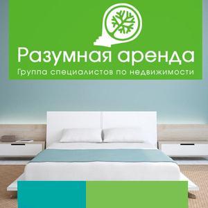 Аренда квартир и офисов Усть-Джегуты