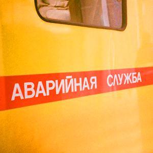 Аварийные службы Усть-Джегуты