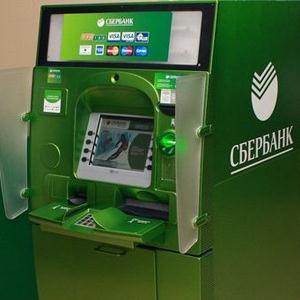 Банкоматы Усть-Джегуты