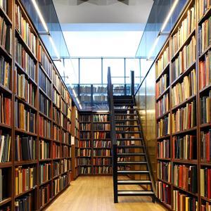 Библиотеки Усть-Джегуты