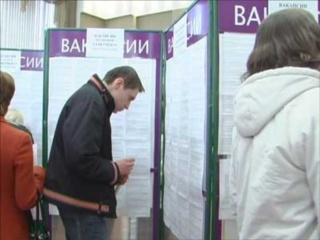 Центры занятости Усть-Джегуты