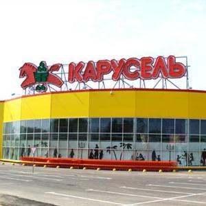 Гипермаркеты Усть-Джегуты