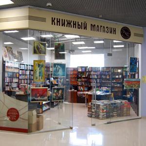Книжные магазины Усть-Джегуты