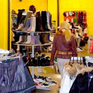 Магазины одежды и обуви Усть-Джегуты