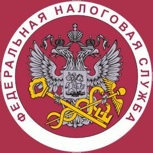 Налоговые инспекции, службы Усть-Джегуты