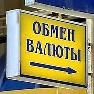 Обмен валют Усть-Джегуты