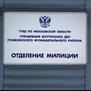 Отделения полиции Усть-Джегуты