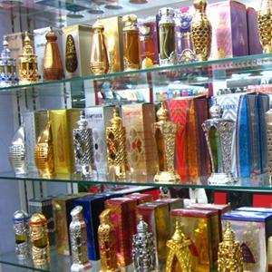 Парфюмерные магазины Усть-Джегуты