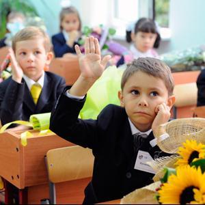 Школы Усть-Джегуты