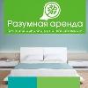 Аренда квартир и офисов в Усть-Джегуте