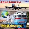 Авиа- и ж/д билеты в Усть-Джегуте