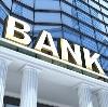 Банки в Усть-Джегуте