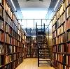 Библиотеки в Усть-Джегуте