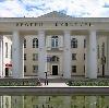 Дворцы и дома культуры в Усть-Джегуте