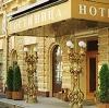 Гостиницы в Усть-Джегуте