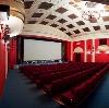 Кинотеатры в Усть-Джегуте