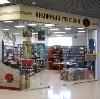 Книжные магазины в Усть-Джегуте