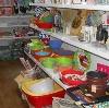 Магазины хозтоваров в Усть-Джегуте
