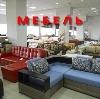 Магазины мебели в Усть-Джегуте