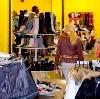 Магазины одежды и обуви в Усть-Джегуте