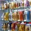 Парфюмерные магазины в Усть-Джегуте