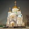Религиозные учреждения в Усть-Джегуте