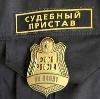 Судебные приставы в Усть-Джегуте