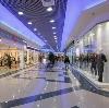 Торговые центры в Усть-Джегуте