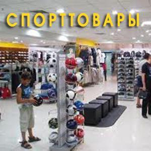 Спортивные магазины Усть-Джегуты