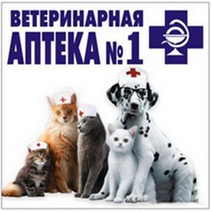 Ветеринарные аптеки Усть-Джегуты